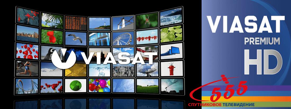 Супутникове телебачення Viasat