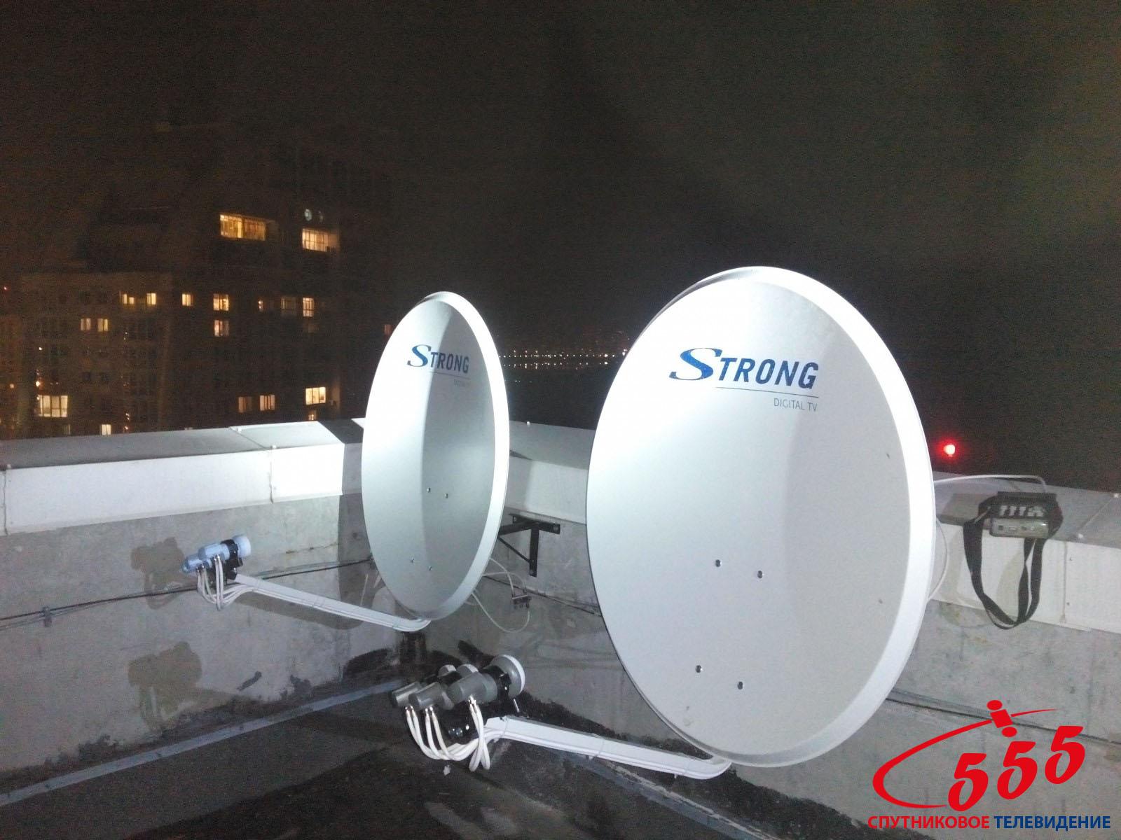 Установка антени Київ Оболонь
