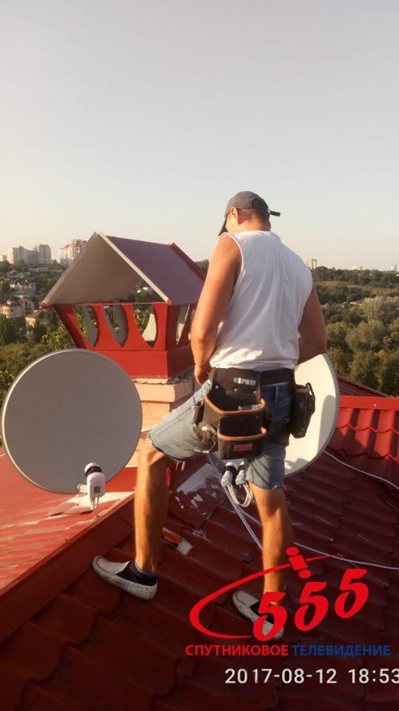 Установка спутникового телевидения Киев