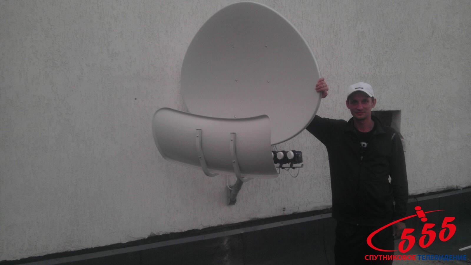 Фото супутникової антени Київ