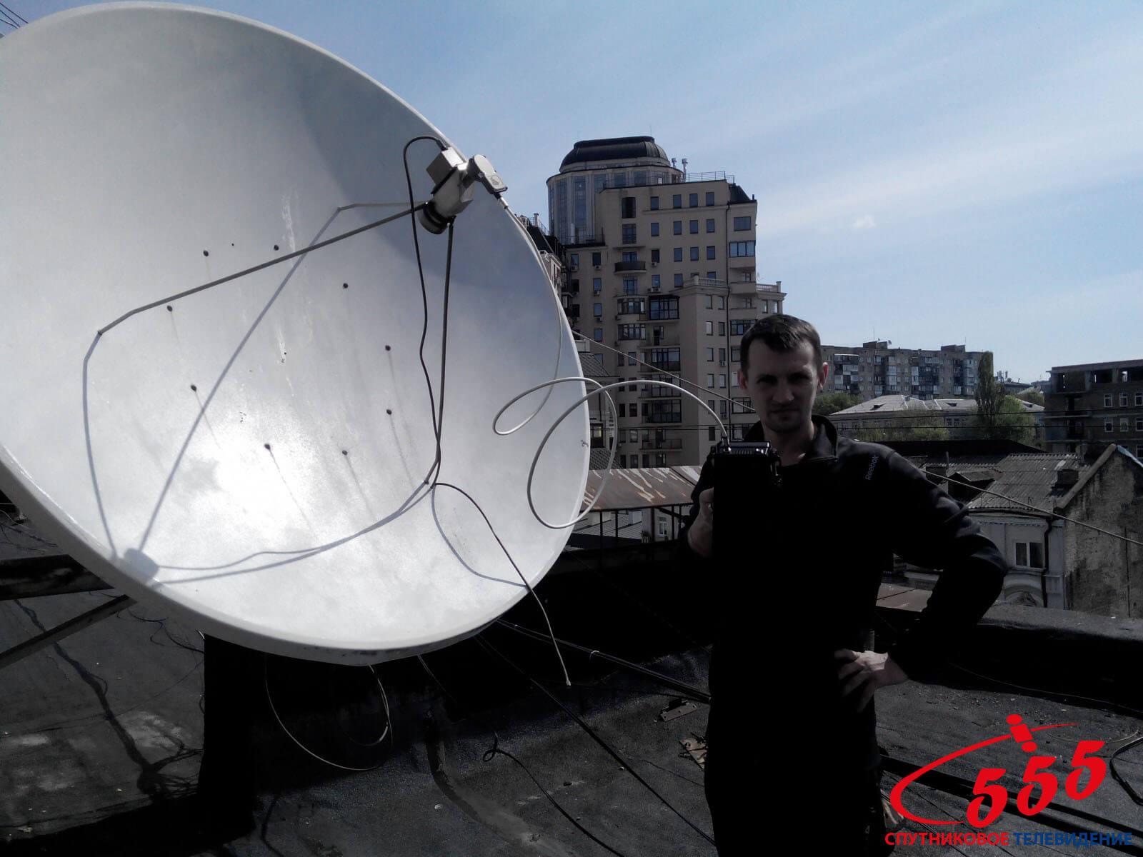 Налаштування антени Київ Саксаганського