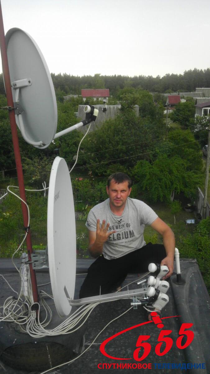 Монтаж и настройка спутниковой антенны