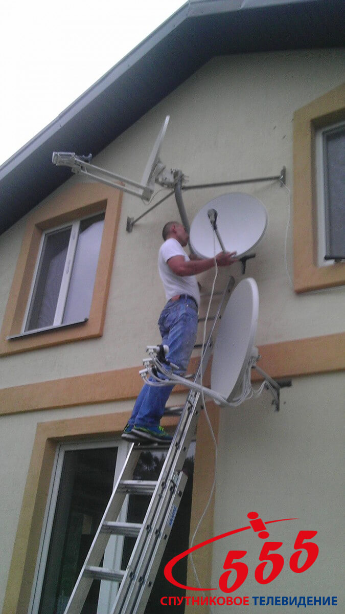 антена супутникова