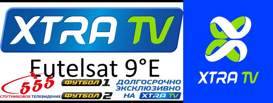 Экстра ТВ