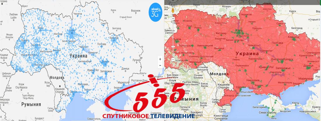 Карта покрытия 4G / 3G