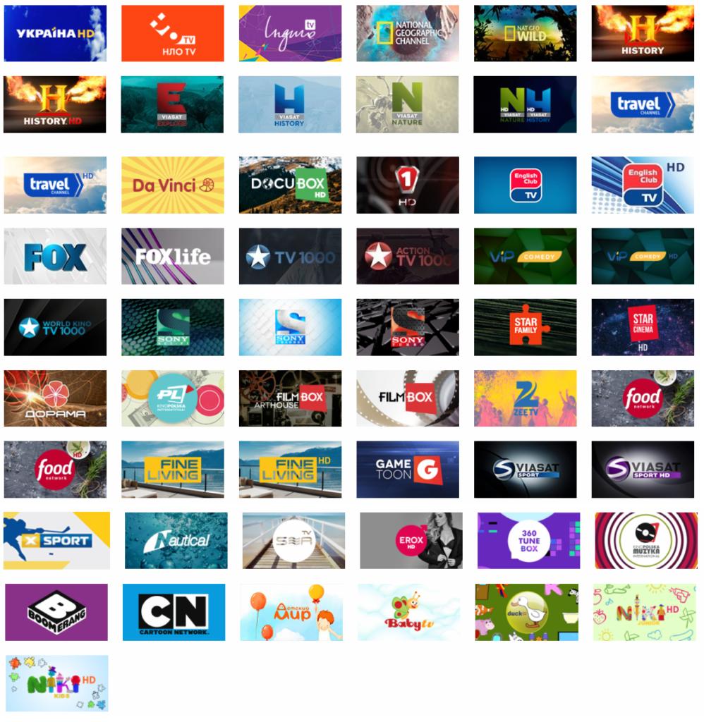 Xtra-TV пакет Xtra MIX