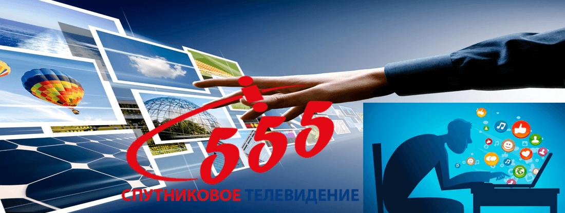 Інтернет в селі Ясногородка