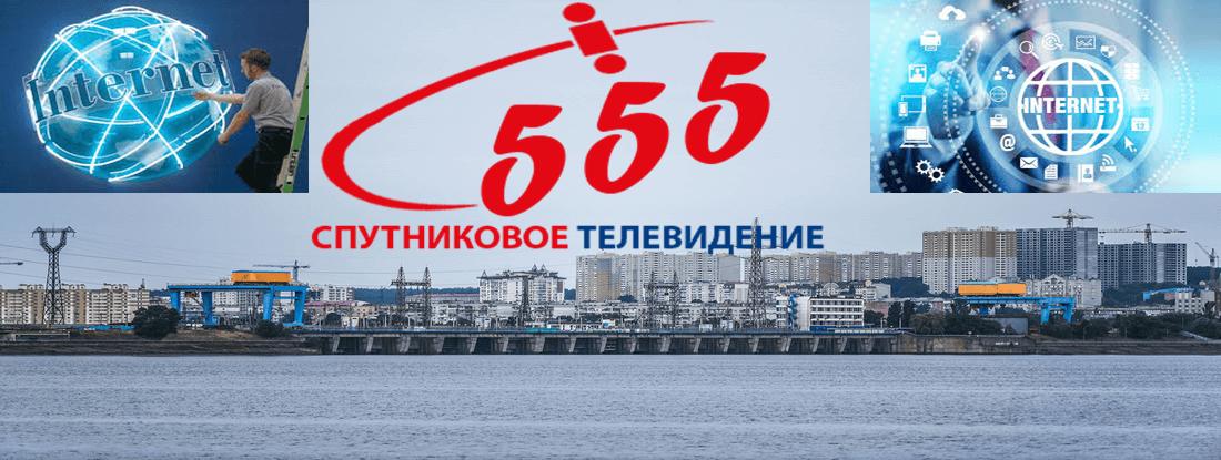 Підключення інтернету в Вишгороді
